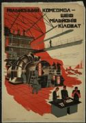 Vintage Russian poster - Master of One Million Kilowatts' 1931